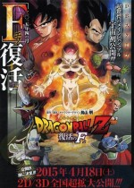 Dragon Ball, le retour de Freezer