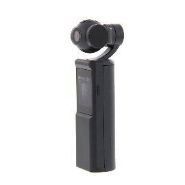 PNJ Pocket Cam, 1 atout non négligeable !