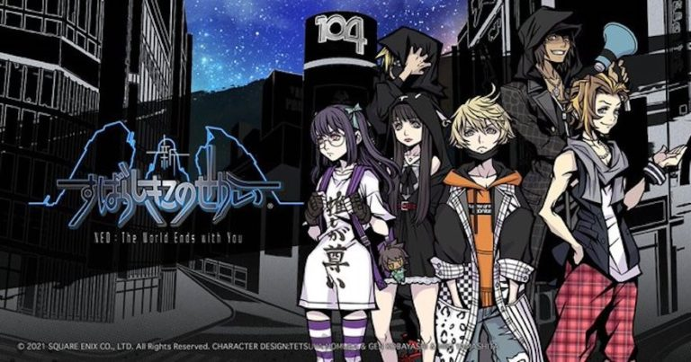Test – Neo : The World Ends With You